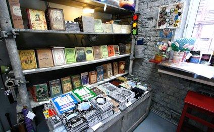 бизнес план магазина подарков