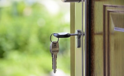передача ключей и