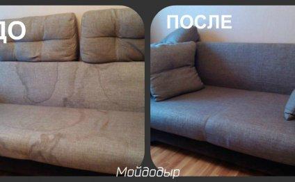 Уборка квартир. за 100р